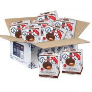 Daelmans Jumbo Chocolade Stroopwafels in Cube Doos 8 stuks