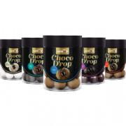 Venco Choco drop - alle 5 de smaken